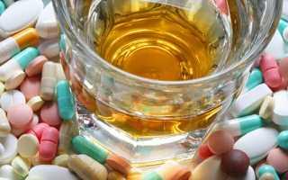Фурадонин с алкоголем: совместимость и последствия, противопоказания