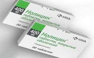 Таблетки «Нолицин»: рекомендации по применению при цистите, как быстро помогает?