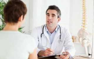 Что можно принимать во время беременности против цистита?