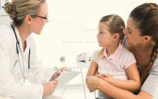 Монурал для ребенка при цистите: инструкция по применению, дозировка