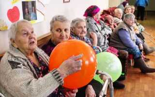 Дома престарелых