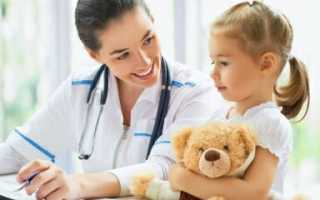 Как снять боль и не допустить у ребенка развитие хронического цистита?