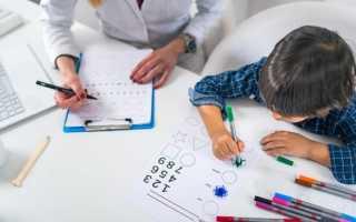 Преимущества обращения к нейропсихологу