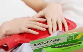 Фитолизин: заменители в таблетках, инструкция по применению