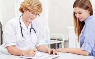 Что посоветуете предпринять для лечения цистита?