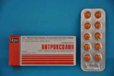 Таблетки от цистита: список лекарств
