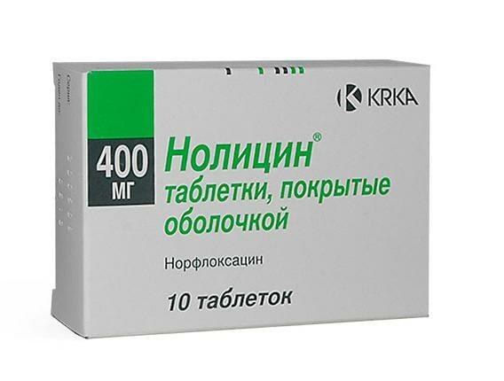 лекарство нолицин показания к применению