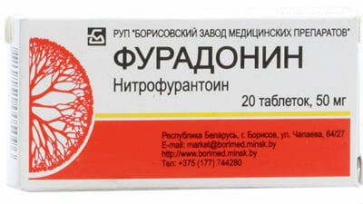 Фурадонин при беременности
