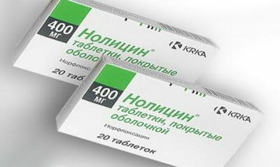 """Таблетки """"Нолицин"""": рекомендации по применению при цистите, как быстро помогает?"""