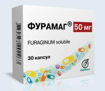 Лекарство фурадонин от чего какие болезни лечит
